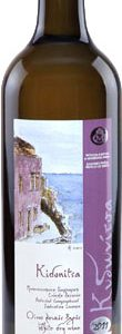 Monemvasia Winery - Kidonitsa White 2017 75cl Bottle